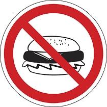 Ételt bevinni tilos!